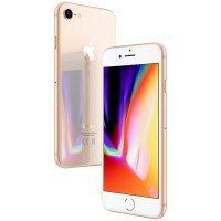 Смартфон Apple iPhone8 256GBGold (MQ7E2RM/A)