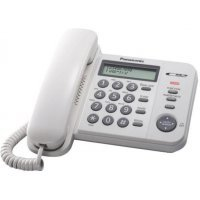 kupit-Телефон Panasonic KX-TS560MXW -v-baku-v-azerbaycane