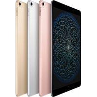 kupit-Планшет Apple IPad Pro 10.5: Wi-Fi + Cellular 256GB - Gold (MPHJ2RK/A)-v-baku-v-azerbaycane