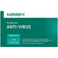 Антивирус Kaspersky Antivirus Reneval card (2PC/1 year) (KAVCR)