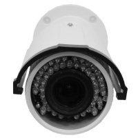 Камера видеонаблюдения Hikvision DS-2CD2642FWD-IZ