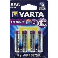 kupit-Батарейки VARTA LITHIUM 6103 AAA (4)-v-baku-v-azerbaycane