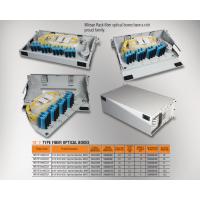 "kupit-Mirsan 1U 19"" 48 Port SCS, F Type Fiber Optical Box (MR.FOF1U48SCS.07)-v-baku-v-azerbaycane"