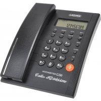 kupit-Телефон Lebooss HCD3588 (L-21 blue)-v-baku-v-azerbaycane