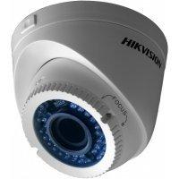 Камера видеонаблюдения Hikvision DS-2CE56D1T-IR3Z HD1080p (Turbo HD)
