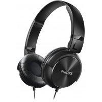 Наушники Philips SHL3060BK/00 Black