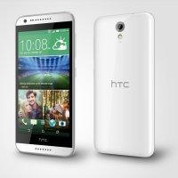 kupit-HTC Desire 620-v-baku-v-azerbaycane