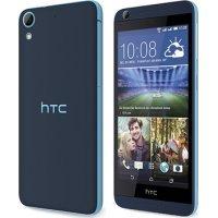 kupit-HTC Desire 626-v-baku-v-azerbaycane