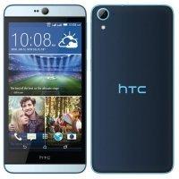 kupit-HTC Desire 628 Dual sim-v-baku-v-azerbaycane