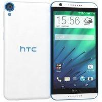 kupit-HTC Desire 820G Dual Sim-v-baku-v-azerbaycane