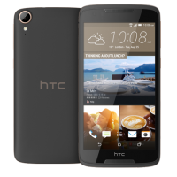kupit-HTC Desire 828-v-baku-v-azerbaycane