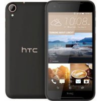 kupit-HTC Desire 830 DS-v-baku-v-azerbaycane