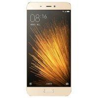 """Мобильные телефон Xiaomi Mi5 32 GB (Qualcomm Snapdragon 820/ 32 GB/ 3 GB/ 5.15"""" İPS/ 2 SIM/ 16 MP)"""