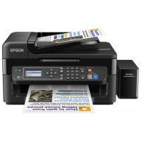 kupit-Принтер Epson L566 A4 Color All-in-One СНПЧ-v-baku-v-azerbaycane
