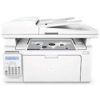 kupit-Принтер HP LaserJet Pro MFP M130fn (G3Q59A)-v-baku-v-azerbaycane