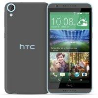 HTC Desire 820 gray dual