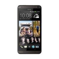 Мобильный телефон HTC Desire 700 Dual Sim Brown