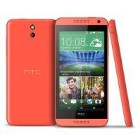 Мобильный телефон HTC Desire 610 (orange)