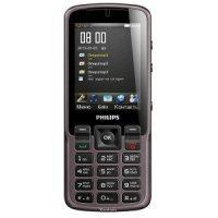 Мобильный телефон Philips X2300 3 Sim Card