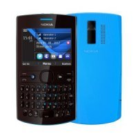 Мобильный телефон Nokia ASHA 205 Dual Sim Rose