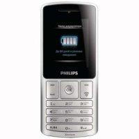 Мобильный телефон Philips X130 Silver-Grey