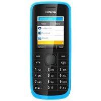 Мобильный телефон Nokia 113 cyan
