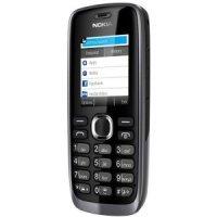 Мобильный телефон Nokia 112 Dual Sim (Gray)