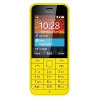 Nokia 220 Dual Sim yellow