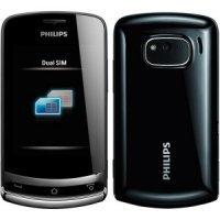 Мобильный телефон Philips X518 (black)