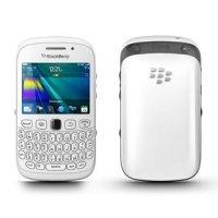 Мобильный телефон BlackBerry Curve 9220 (White)