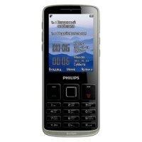 Мобильный телефон Philips X325 Silver