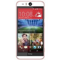 HTC Desire Eye White