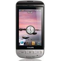 Мобильный телефон Philips X525 Dual (black)