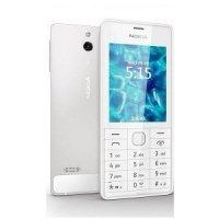 Nokia 515.2 Dual sim white