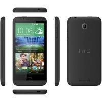 Мобильный телефон HTC Desire 510 grey