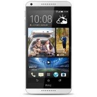 Мобильный телефон HTC Desire 816 Dual white