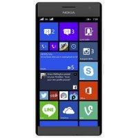 Мобильный телефон Nokia 730 DS white