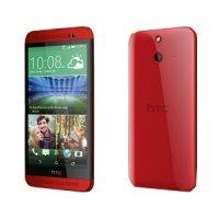 Мобильный телефон HTC ONE E8 Dual Sim Red