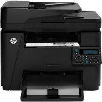 kupit-Принтер HP LaserJet PRO MFP M225DN Printer A4 (CF484A)-v-baku-v-azerbaycane