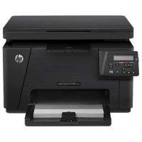 kupit-Принтер HP Color LaserJet PRO MFP M176n Printer A4 (CF547A)-v-baku-v-azerbaycane