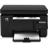 kupit-Принтер HP LaserJet PRO 100 MFP M125A Printer A4 (CZ172A)-v-baku-v-azerbaycane