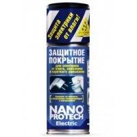 NanoProtech ДЛЯ ЭЛЕКТРООБОРУДОВАНИЯ (СУПЕР ИЗОЛЯЦИЯ)