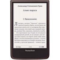 Электронная книга POCKETBOOK 650  Dark Brown