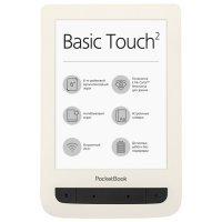 Электронная книга PocketBook 625 Beige (PB625)