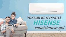 Мощные кондиционеры HİSENSE по доступным ценам!