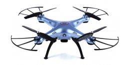 дроны квадрокоптеры в Баку