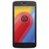 kupit-Motorola Moto C 3G-v-baku-v-azerbaycane