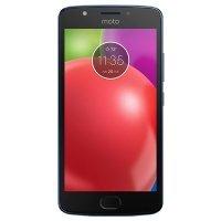kupit-Motorola Moto E LTE-v-baku-v-azerbaycane