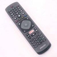 kupit-Пульт для ТВ телевизора ТВ ПУЛЬТ PHILIPS-v-baku-v-azerbaycane