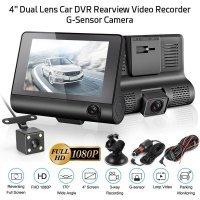 "kupit-Видеорегистратор DVR-Car 4"" LCD FHD 3 Lens 170 Wide Angle-v-baku-v-azerbaycane"
